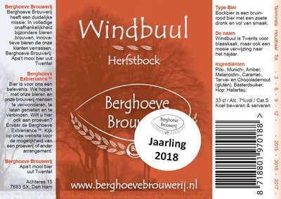 Windbuul Jaarling 2018